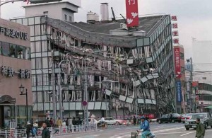 Great Hanshin earthquake 02
