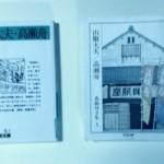 森鴎外全集〈5〉山椒大夫 高瀬舟 (ちくま文庫)