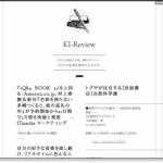 Tumblr:KI-Reviewにおいて、書籍情報を流しています