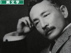 にほんブログ村 本ブログ 純文学へ