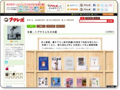 http://bookrepo.com/book_store/show/34000/281189