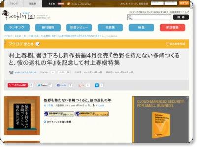 http://booklog.jp/matome/1249/runkazuo