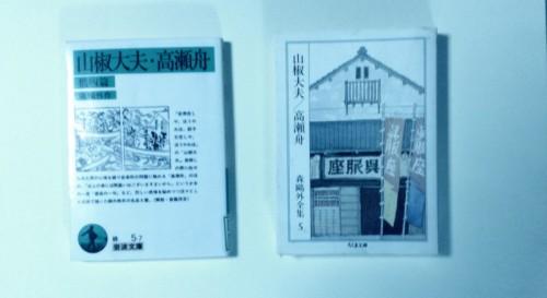 高瀬舟02